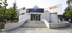 Planetariul și Observatorul Astronomic (Suceava)